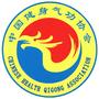 Ecole Qi Gong, Tai Chi Chuan, Wushu